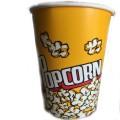 Стаканы для попкорна, Popcorn Bucket, V46,