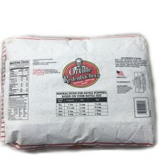 Зерно для попкорна Orville Redenbacher`s