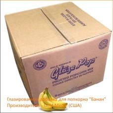 """Глазированная добавка для попкорна """"Банан"""", Glaze Pop, 1 кг"""