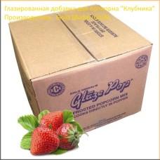"""Глазированная добавка для попкорна """"Клубника"""", Glaze Pop, 1 кг"""